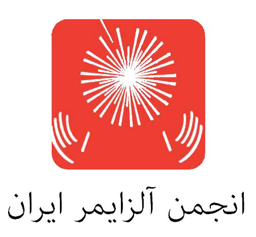 انجمن آلزایمر ایران