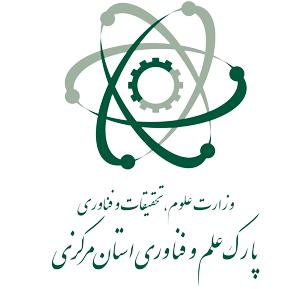 پارک علم و فناوری استان مرکزی