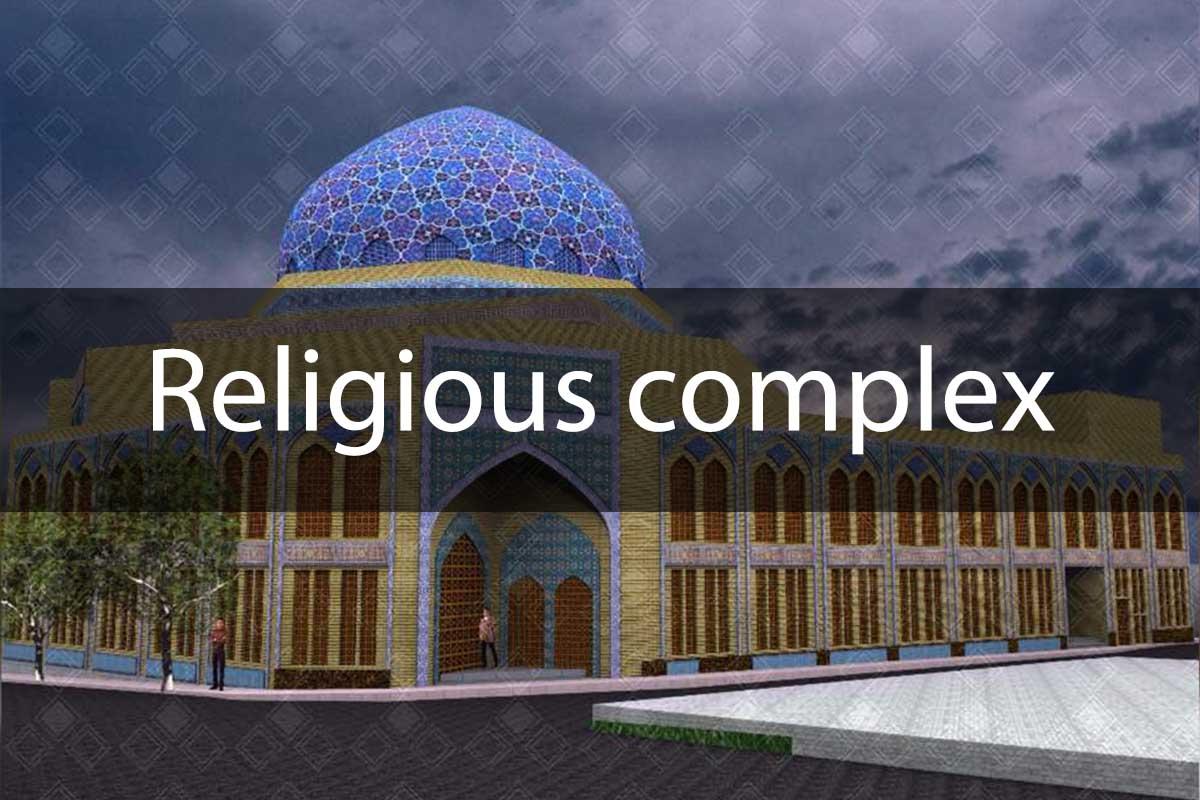Religious complex